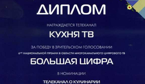 bc_kuhn