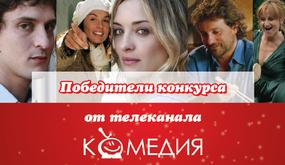 конкурс кинопоиск