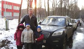 Мистер Супер-папа - Олег Мелешкин