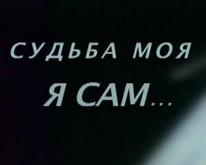 «365 дней ТВ» - номинант международного конкурса