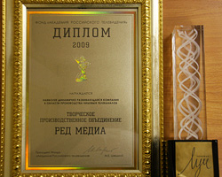 Телеканал HD-Life – лауреат первой Национальной премии в области спутникового, кабельного и Интернет-телевидения «Золотой луч»