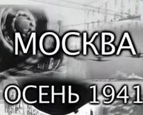 К 65-летию Победы телеканал «365 дней ТВ» представил Ветеранам свой новый фильм «Москва, осень 1941 года»