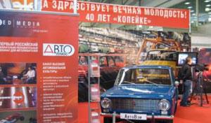 «Авто Плюс» выступил информационным партнером на «XVI Олдтаймер-Галерее Ильи Сорокина»