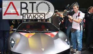 Новинки «Парижского Автосалона 2010» на телеканале «Авто Плюс»