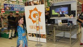 «Дни индийского кино» в Марфино