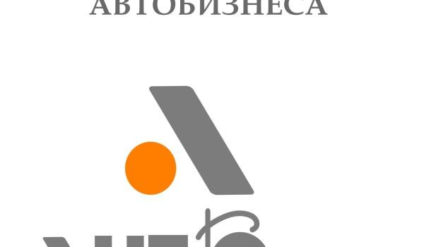 Телеканал «Авто Плюс» - официальный информационный спонсор Итогового заседания клуба «AutoBoss».