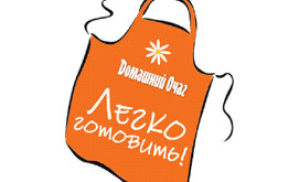 Телеканал «Кухня ТВ» проведет мастер-классы на Летнем кулинарном фестивале «Легко готовить!»