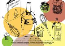 Вкусная и полезная благотворительность на Празднике Еды