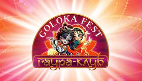 Телеканал «Индия ТВ» приглашает на фестиваль ведической культуры GOLOKA FEST!