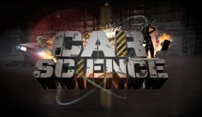 Автомобильная наука