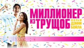 Индийское кино снова на больших экранах! Телеканал «Индия ТВ» приглашает!