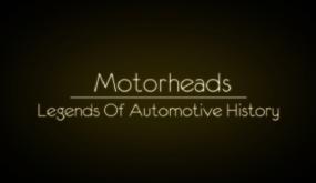 Легенды автомобильной истории