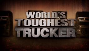 Самый стойкий водитель тяжёлых грузовиков
