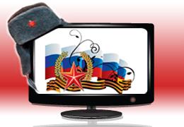 Отметь День Защитника Отечества вместе с каналом «Комедия ТВ»!