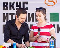 На Кузнецком мосту прошел фестиваль «Вкусы Италии и Франции»