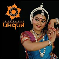 Приглашаем на концерт индийской танцовщицы Кавиты Двибеди