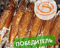 «Кухня ТВ» определил победителя конкурса «Лучшее меню для пикника»