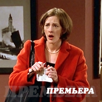 Смотрите легендарный сериал «Это все о Джоан!» на телеканале «Комедия ТВ»!