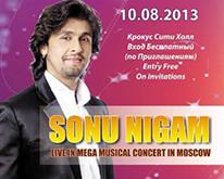 Телеканал «Индия ТВ» поддержит концерт Сону Нигам – легендарного певца Болливуда!