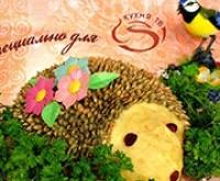 Телеканал «Кухня ТВ» поздравляет победителя конкурса «Лови позитив»