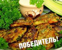 Телеканал «Кухня ТВ» поздравляет победителя конкурса «География кухни»!