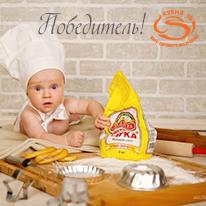 Телеканал «Кухня ТВ» определил победителя конкурса «Детские вкусности!»