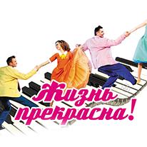 Фейерверк шаров от телеканала «Комедия ТВ» обрушился на зрителей Московского театра мюзикла!