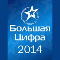 Голосуйте за телеканал «Кухня ТВ» на премии «Большая Цифра»!
