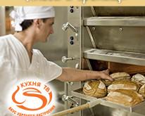 «Хлеба и зрелищ»! Участвуйте в фотоконкурсе телеканала «Кухня ТВ»!