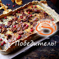 Телеканал «Кухня ТВ» выявил победителя конкурса «Осенняя корзина»!