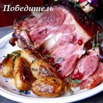 Телеканал «Кухня ТВ» подвел итоги конкурса «Мясное ассорти»!