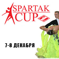«Кухня ТВ» приглашает на Международный Кубок Спартака по спортивным танцам и художественной гимнастике