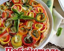Телеканал «Кухня ТВ» поздравляет победителя конкурса «Дружная компания»!