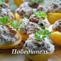 Телеканал «Кухня ТВ» поздравляет победителя конкурса «Закуски к новогоднему столу»!