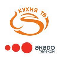 Телеканал «Кухня ТВ» доступен всем абонентам цифрового телевидения «АКАДО Телеком»