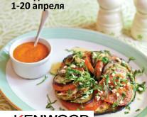 Телеканал «Кухня ТВ» запустил новый фотоконкурс «Постное меню»!