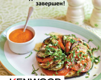 Поздравляем победителей конкурса «Постное меню»!