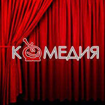«Комедия ТВ» поддерживает Третий сезон Московского театра мюзикла