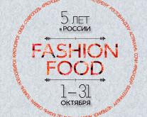 Телеканал «Кухня ТВ»: высокая кухня на фестивале Fashion Food 2014!