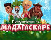 Телеканал «Комедия ТВ» приглашает на новогоднее спортивное шоу!