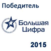 Телеканал «Кухня ТВ» – победитель Национальной премии «Большая цифра-2015»