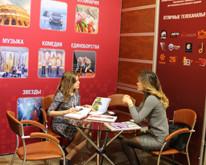Телеканал «Русская ночь» принял участие в Международном Форуме «MCA – Moscow TeleShow 2015»