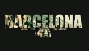 Жар Барселоны