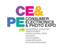 Телеканал «Индия ТВ» – информационный партнер Consumer Electronics & Photo Expo 2015