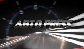 Авто PRESS