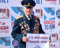 Телеканал «Ля-минор» поздравил москвичей и гостей столицы с Днем Победы!