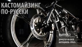 Смотрите в апреле новинки телеканала «Авто Плюс»