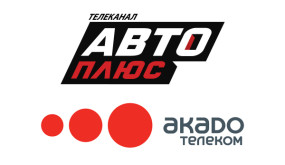 Телеканал «Авто Плюс» в мае для всех абонентов «АКАДО Телеком»!