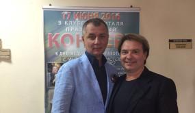 Телеканал «Ля-минор ТВ» принял участие в концерте, посвященному Дню медицинского работника