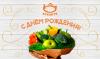 ДР_Кухня-ТВ_2